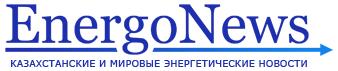 EnergoNews.kz